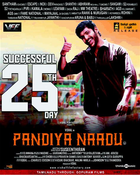 25 songs in 25 days petitemagique pandiyanadu completes 25 days tamil movie music reviews