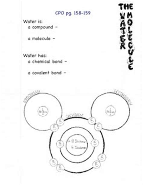 water molecule coloring page quia class page 8th grade notebook page