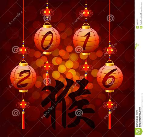 new year monkey lantern new year lantern with hieroglyph monkey stock