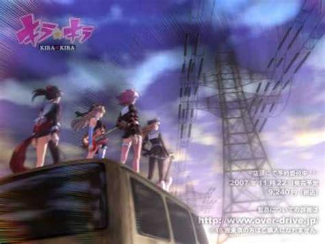 kira kira curtain call walkthrough full download kira kira visual novel opening