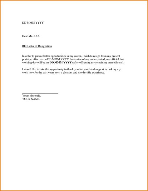 Resignation Letter Exles Government resignation letter format for government employee cover letter templates