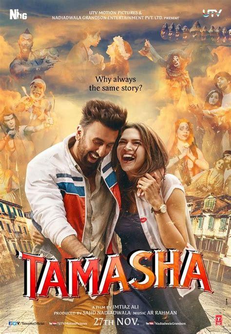 film india terbaru tamasha ranbir kapoor and deepika padukone s tamasha first look