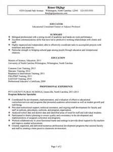 Chronological Resume Builder Chronological Resume Sample Educator