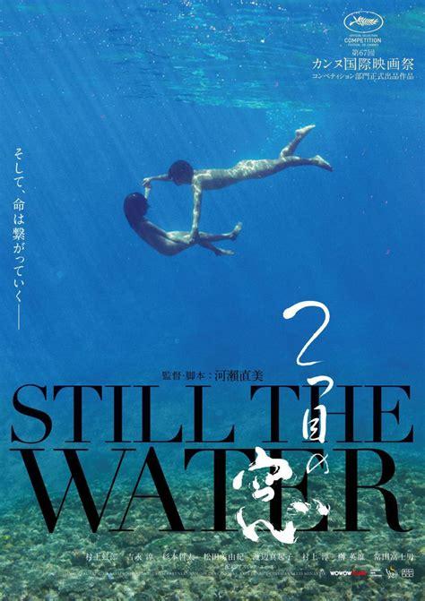 Still On The by Still The Water 2014 Filmaffinity