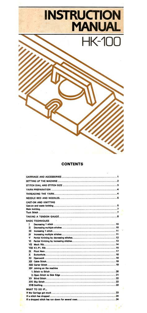 knitting machine manual pdf 888519 singer hk100 knitting machine book hk