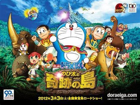 film petualangan di pulau doraemon quot petualangan nobita di pulau keajaiban hewan