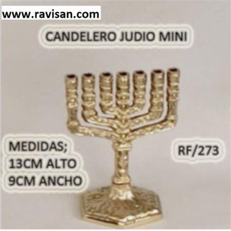 candelabros judios candelabro jud 237 o chicomini