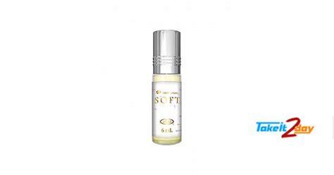 Parfume Alrehab Soft al rehab soft perfume for and 6 ml cpo pack of six