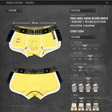 Celana Dalam celana dalam boxer pria breathable mesh cloth size xl white jakartanotebook