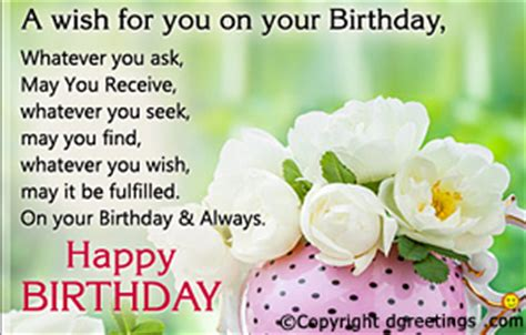 Birthday Quotes And Sayings Birthday Quotes Birthday Quotes Sayings Dgreetings