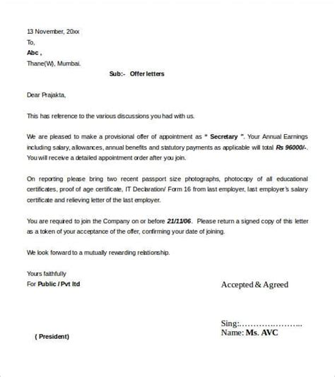 appointment letter format software engineer sle offer letter for software engineer