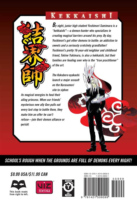 kekkaishi vol 10 book by yellow tanabe official publisher page simon schuster uk