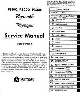 1974 plymouth voyager repair shop manual original