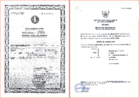 kharisma translator contoh sertifikat penerjemah resmi