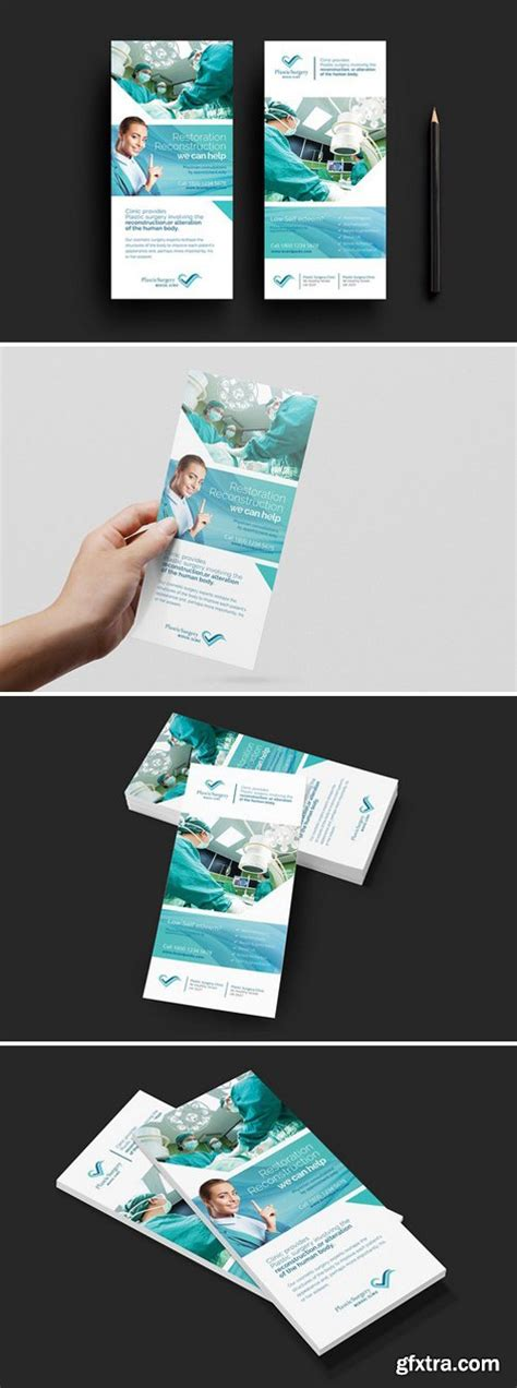 card templates for surgery cm plastic surgery dl card template 1628484 187 vector