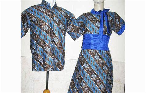 Batik Amalia baju batik sarimbit amalia 1b toko batik jogja