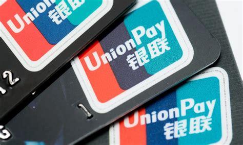 unionpay qr code pay hits hong kong singapore pymntscom
