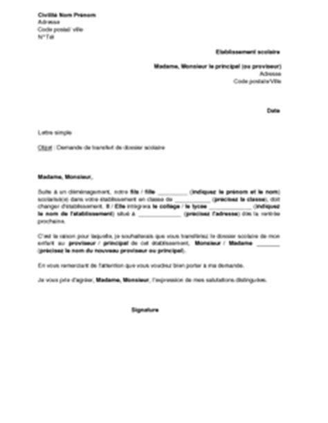 Demande De Transfert Lettre Exemple De Lettre De D 233 Mission Scolaire Covering Letter Exle