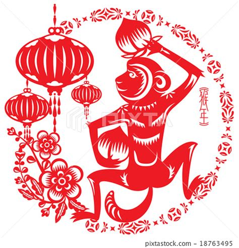 new year paper cutting template monkey monkey illustration in paper cut style 图库插图
