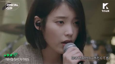 download mp3 iu dear name 日本語字幕 歌詞 カナルビ iu 아이유 dear name 이름에게 youtube