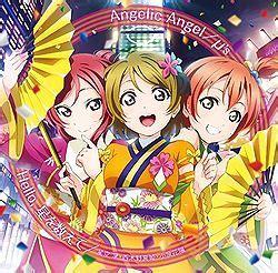 Kaos Hanayo Koizumi Live Muse Angelic Anime angelic hello hoshi wo kazoete generasia