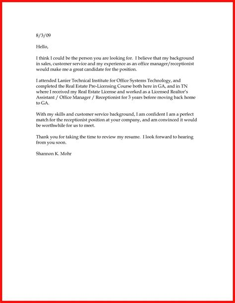 Cover Letters For Resume by Simple Resume Cover Letter Format Resume Cover Letter