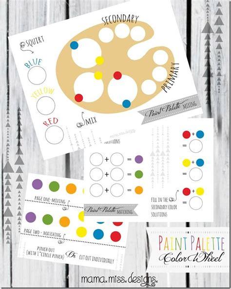 Free Printable Paint Palette