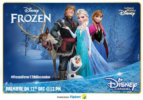 frozen film hindi frozen animated hindi dubbed movie