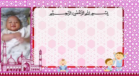 contoh kartu ucapan aqiqah bayi pada berkat kotak nasi jual kartu ucapan aqiqah bayi pada berkat kotak nasi di