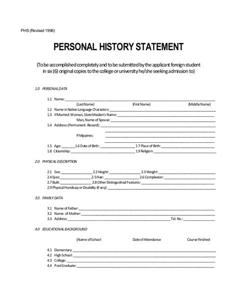 personal history statement