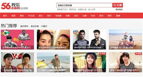 free china film online top 7 websites to watch chinese movies online for free