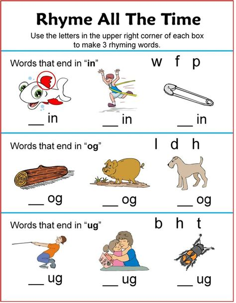 Words That Rhyme With Shelf by 67 Best Images About Childrens Crafts Puzzles Learning