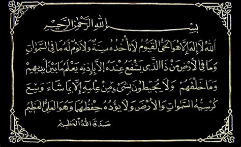 bagus  wallpaper hp ayat kursi rona wallpaper