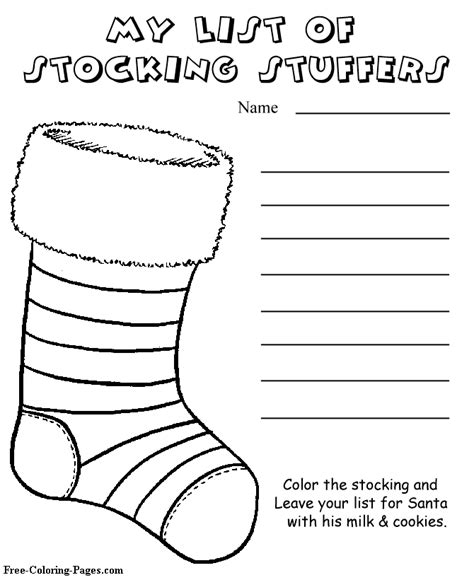 coloring pages of christmas list christmas coloring page stocking stuffer list