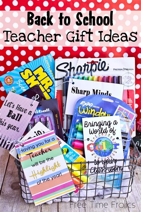 back to school gift ideas for teachers free time frolics