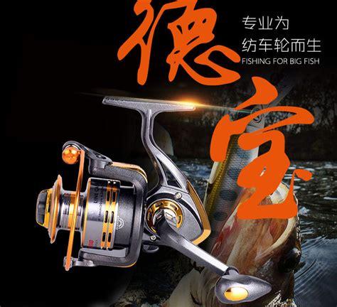 Fanshun Gulungan Pancing Fb4000 Metal Fishing Spinning Reel 10 Bal debao gulungan pancing db6000a metal fishing spin reel 10