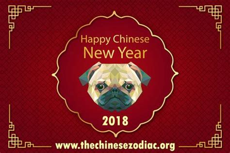 new year 2018 year of the horoscope horoscope 2018 year of the 100 accurate