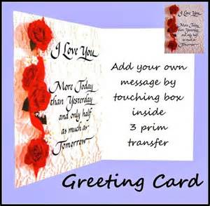 second marketplace greeting card i you more