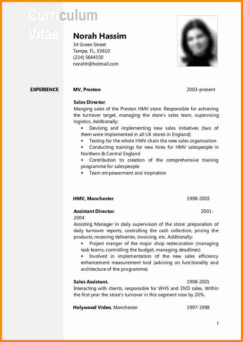 modern resume format template printable resume pdf doc