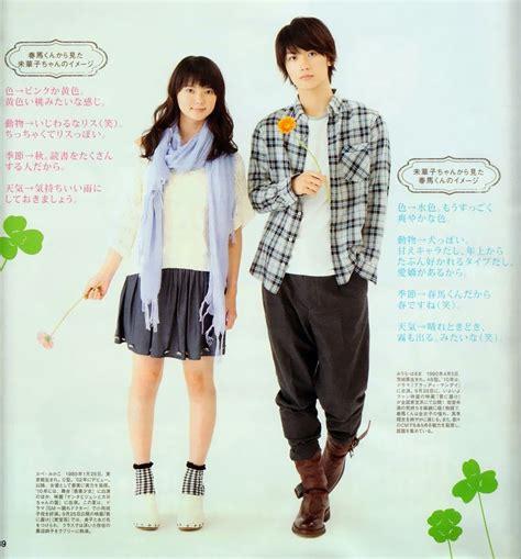 film anime romantis sekolah kimi ni todoke live action live action pinterest