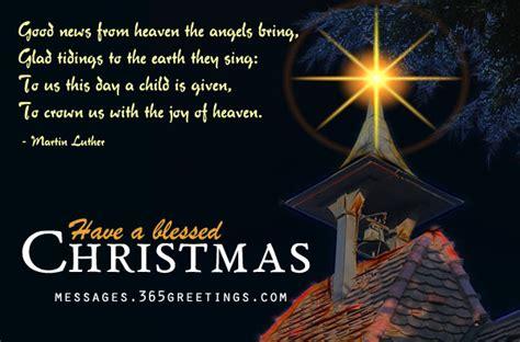 christian christmas greeting cards 365greetings com