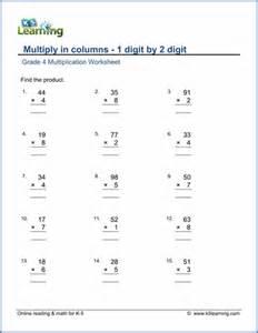 grade 4 multiplication worksheets free amp printable k5