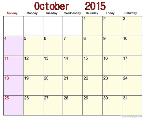 Printable Calendar Weekly October 2015 October 2015 Calendar Word Template 2017 Printable Calendar