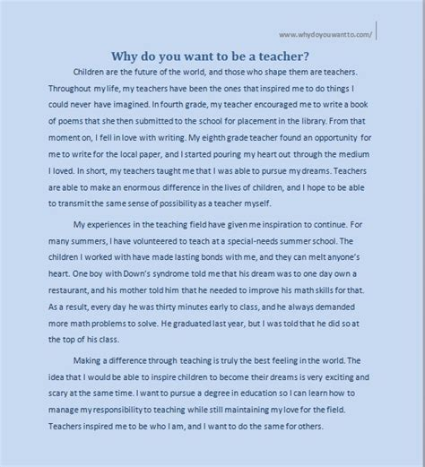 Why Be A Essay by Why I Want To Be A Essay College Essays College Application Essays Why Be A