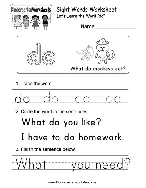 Free Printable Kindergarten Sight Word Worksheets by Sight Word Do Worksheet Free Kindergarten