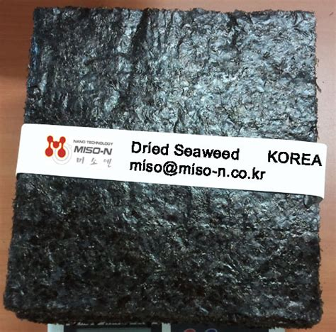 Nori 200 300 Mikron 3 dried seaweed 200g 300g 100 sheets nori sushi from select