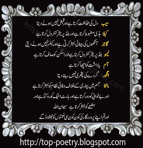 design definition in urdu beautiful poetry urdu poetry poetry images english