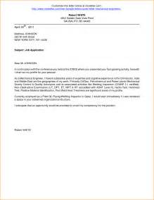application cover letter exle 8 cover letter sle for application basic