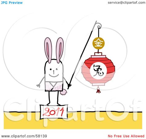 clipart new year rabbit royalty free rf clipart illustration of a 2011 year of