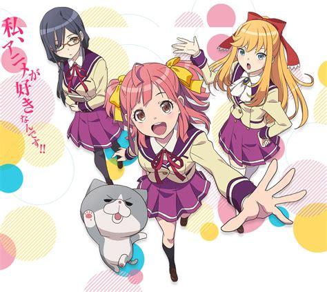anime gataris anime gataris ตอนท 1 5 ซ บไทย anime i com ด อน เมะ